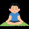効果を期待して瞑想をやったら、人生が迷走してしまうよ。