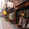 渋谷ランチ記/見慣れた通りのカフェバーナポリ