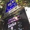 Fullfull☆Pocket定期公演vol.20〜LIVE in pocket〜宇敷陽南 生誕@渋谷La.mama