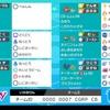 【剣盾シングルS3最終119位】メタヌケ受けサイクル