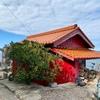 平郡島 赤石神社の池(仮称)(山口県柳井)