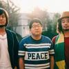 【セトリ】サンボマスター|2017/05/25|今年は何かとはっちゃけたい!〜2017全国ツアー〜@神戸Harbor Studio