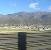 琵琶湖から目の前の釈迦岳に登ってきました