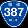 No.077 国道387号
