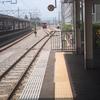 鉄道写真シリーズ