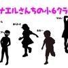 【塾紹介】カナエルの英語部屋 小6クラス⑥塾紹介 ルームツアー