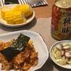 キムチ炒飯、タコとキャベツの胡麻酢和え、とうもろこし