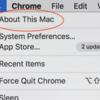 MacbookPro2016で画面が急につかなくなった時の対処法(交換プログラムで無償修理できるよ)