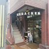 京都パン屋めぐり~ゲベッケン 丹波橋店はドリンク飲み放題!お得で美味しいパンでいっぱい!です~