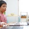 幼児向け子供用パソコンは、年齢別におもちゃパソコンを購入しよう!