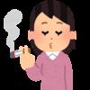 ADHDは喫煙率が高い!その理由とは?