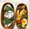 20180117おにぎりと天ぷら弁当&そのやる気、継続中!