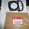 TL125SB 12251-437-P00シリンダーヘッドガスケット組み付けにおける注意点