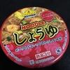 スパイスでキレのある味Noodleしょうゆ 果たして値上げは・・・・