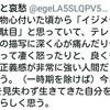 隠者(=論文未読マン=不勉強=疲労と哀愁)の正義感がyuukiに発揮される事は永久にないだろう