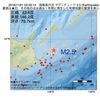 2016年11月01日 02時30分 国後島付近でM2.5の地震