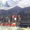 【観光】山形南陽市にある「熊野大社」にお参りしてきました。東北の伊勢でパワーいただきます