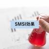 SMSI効果:水素や一酸化炭素の吸着量の減少