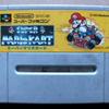 【SFC】スーパーマリオカート ~あの頃のレーシングゲームに衝撃を与えた不朽の名作~
