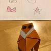 次男(4歳)、教えていないのに折り紙が上達