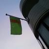 Türkmenistanyň Ýaponiýadaky Ilçihanasy 駐日トルクメニスタン大使館