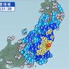 茨城県で震度6弱