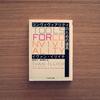 道具による支配を脱するためにー読書感想「コンヴィヴィアリティのための道具」(イヴァン・イリイチ)