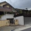 名古屋市リフォ-ム工事着工 エクスティアラア-チ