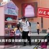 無料貸し出しでも返却率は95%以上。中国人自身が驚く、中国人の民度の改善ぶり