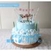 ダイソーのアイテムで手作りケーキが、韓国っぽ夢可愛いケーキに!
