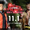 11.1 新日本プロレス PowerStruggle 静岡大会 ツイート解析