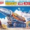NHKで1965年版『サンダーバード』も放送!そして2015年版も先行放送が早まる