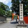 下鴨神社 古本市、加茂みたらし茶屋