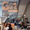 美を紡ぐ日本美術の名品@東京国立博物館