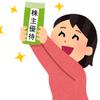 【2019年つなぎ売りカレンダー】カブドットコム&楽天(売短14日)SBI&GMO(短期15日)一般信用売りはいつから?