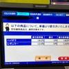 ガソリンスタンド(矢巾)値段状況