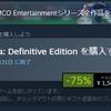 21日までTOVが1500円…!?