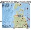 2016年08月02日 10時54分 青森県津軽南部でM3.0の地震