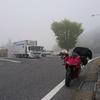 GW北海道へ自走キャンプツーリング 2日目