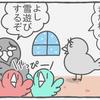 ハトぱっぱ34
