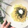フライパンなしでできる!納豆としらすの和風スパゲッティの作り方