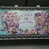 MERRY-GO-ROUNDOME!!! ナゴド1日目