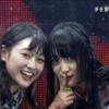 欅坂46 PERFECT HALLOWEEN 2016『手を繋いで帰ろうか』ライブ映像公開!