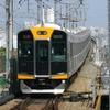 阪神1000系 1202F 【その3】