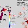 気象庁は最新の1か月予報を発表!全国的に平均気温はかなり高くなる模様!異常天候早期警戒情報も発表されているし、これでもう冬は終了か!?