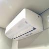 三菱エアコン霧ヶ峰の清掃方法はこれだ。Zシリーズ6畳用 MSZ-ZW2219 実施写真付き