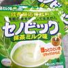 ロート製薬  セノビック® 抹茶ミルク味 2個セット