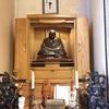 少林寺拳法健康クラブと大阪神宮寺道院のブログのTOP