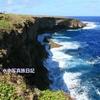 終戦記念日を前に「サイパン・バンザイ岬」