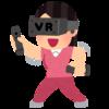 VRダイエット!Oculus Questでハマってるゲーム達